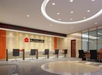 齐鲁证券办公楼工程