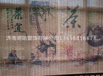 济南喷画窗帘价格